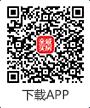 二手房交易流程App下载二维码